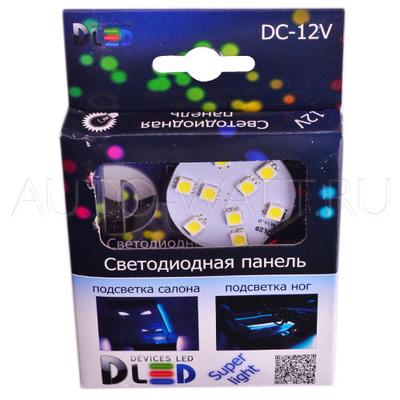 Панель в салонный светильник 9 Led SMD 5050 (круг)