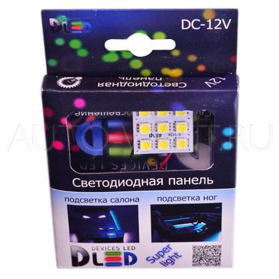 Панель в салонный светильник 9 Led SMD 5050
