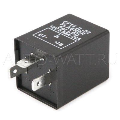 Реле поворотников для светодиодных ламп FLL001 (CF14 JL-02)