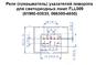 Реле поворотников для светодиодных ламп FLL009 (CF18, 81980-50030, 066500-4650)