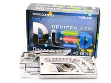 Штатные дневные ходовые огни ВАЗ 2110-2115 в ПТФ DLed DRL-144 S-Flux 2x1.5w