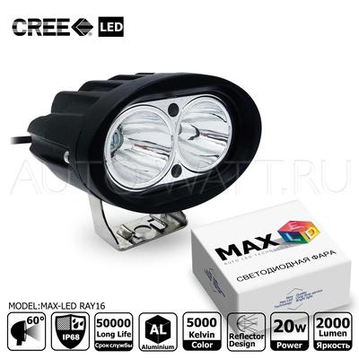 Светодиодная фара Max-Led Cree RAY16 20Вт