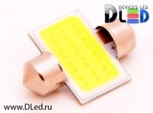 Светодиодная лампа C5W 31 мм - 1 COB Lite 3Вт Белая