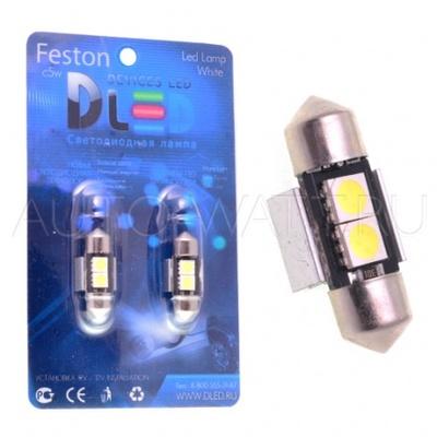 Светодиодная лампа C5W 31 мм - 2 SMD5050 0.6Вт Белая