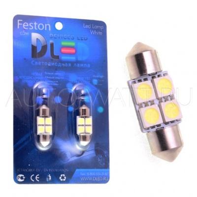 Светодиодная лампа C5W 31 мм - 4 SMD5050 0.93Вт Белая