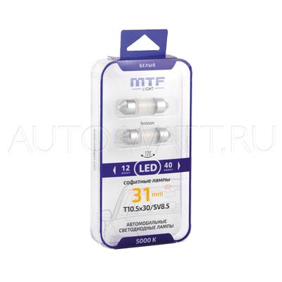 Светодиодная лампа C5W 31мм – MTF 5000K Белые