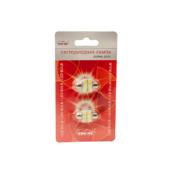 Светодиодная лампа C5W 31мм - SHO-ME C5W - ALPHA 1031 - 2.5W Белая