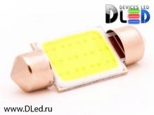 Светодиодная лампа C5W 41 мм - 1 COB Lite 3Вт Белая