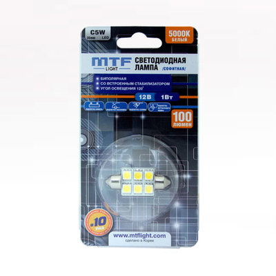 Светодиодная лампа C5W 36 мм - MTF 1Вт 5000K Белая