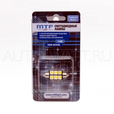 Светодиодная лампа C5W 36мм – MTF CAN-BUS 5000K Белые