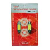 Светодиодная лампа C5W 36мм - SHO-ME C5W - PRO-1036 - 3W Белая
