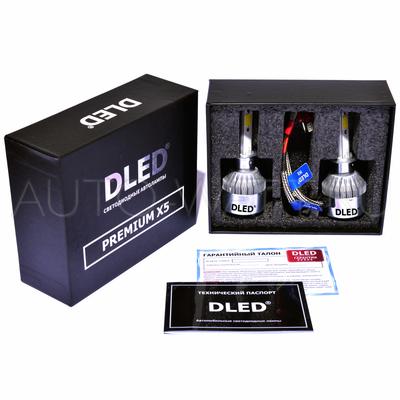 Светодиодная лампа H1 - Premium X5 37Вт DLED (Комплект)