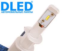 Светодиодная лампа H3 - SMART3 40Вт