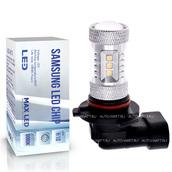 Светодиодная лампа H10 - Max-Samsung Chip Линза 15Вт