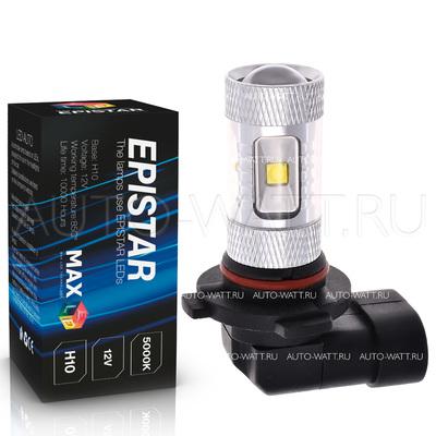 Светодиодная лампа H10 - 10 Epistar Линза 50Вт