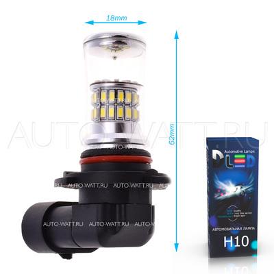 Светодиодная лампа H10 - 48 SMD3014 9Вт DLED