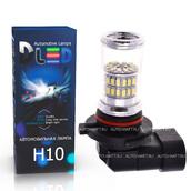 Светодиодная лампа H10 - 48 SMD3014 9Вт