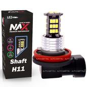 Светодиодная лампа H11 - NAX Shaft 1 15ВТ
