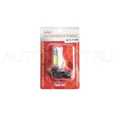 Светодиодная лампа H11 - SHO-ME H11 - 11W Белая