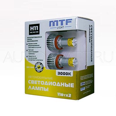 Светодиодная лампа H11 -  3000K 11Вт MTF