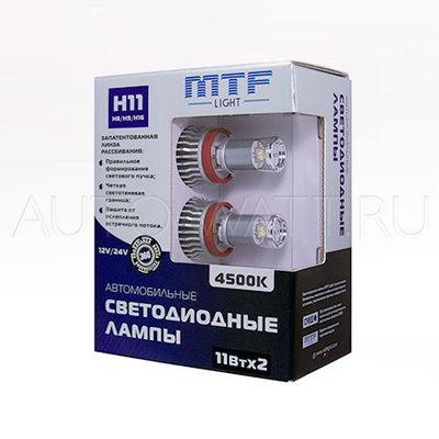 Светодиодная лампа H11 -  4300K 11Вт MTF