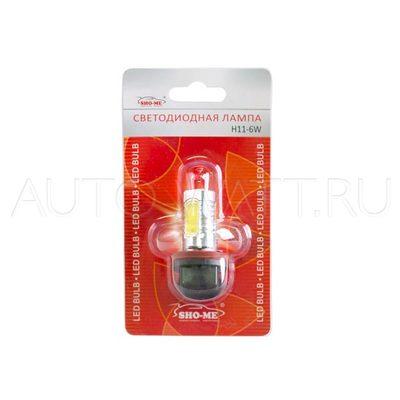 Светодиодная лампа H11 - SHO-ME H11 - 6W Белая