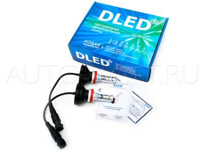 Светодиодная лампа H11 - ZEON 25Вт DLED