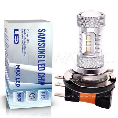Светодиодная лампа H15 - Max-Samsung Chip Линза 15Вт