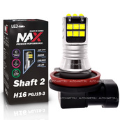 Светодиодная лампа H16 PGJ19-3 - NAX Shaft 2 15ВТ