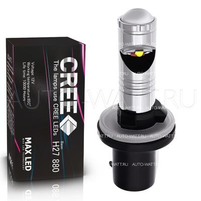 Светодиодная лампа H27 880 - 3 Cree 15Вт