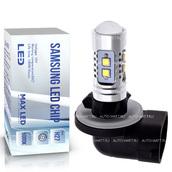 Светодиодная лампа H27 881 - Max-Samsung Chip Линза 10Вт