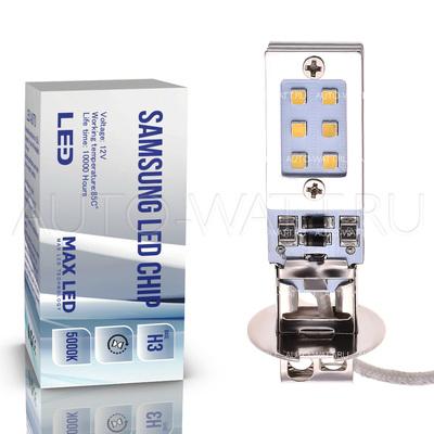 Светодиодная лампа H3 - Max-Samsung Chip 12Вт
