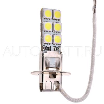 Светодиодная лампа H3 - 12 SMD5050 3Вт DLED