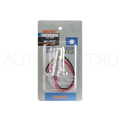 Светодиодная лампа H3 - SHO-ME H3 - 6W Белая