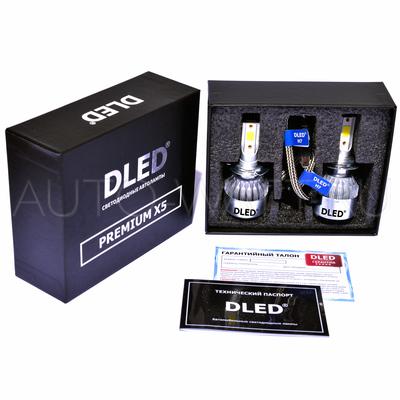 Светодиодные лампы H7 - PREMIUM X5 37Вт (Комплект)