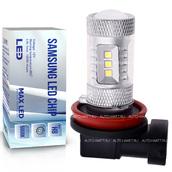 Светодиодная лампа H8 - Max-Samsung Chip Линза 15Вт