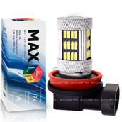 Светодиодная лампа H9 - Max-Visiko 54 Led 11Вт