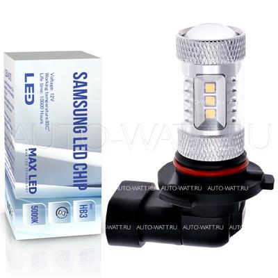 Светодиодная лампа HB3 9005 - Max-Samsung Chip Линза 15Вт