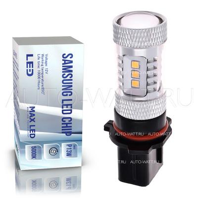 Светодиодная лампа P13W - Max-Samsung Chip Линза 15Вт