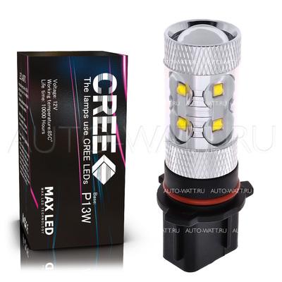 Светодиодная лампа P13W - 10 CREE Линза 50Вт