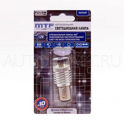 Светодиодная лампа P21/5W 1157 – MTF 360° 2.4W 5000K Белые