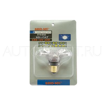Светодиодная лампа P21/5W 1157 - SHO-ME 1157 - 5715 S - 32W Белая