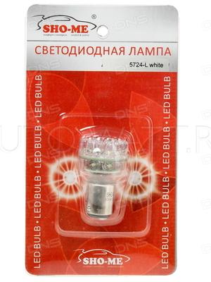 Светодиодная лампа P21/5W 1157 - SHO-ME 1157 - 5724 L - 32W Белая