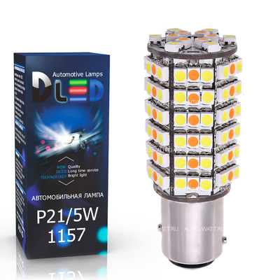Светодиодная лампа P21/5W 1157 - 120 SMD3528 8.4Вт Белый-Красный