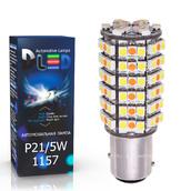 Светодиодная лампа P21/5W 1157 - 120 SMD3528 8.4Вт Белый-Жёлтый