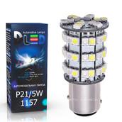 Светодиодная лампа P21/5W 1157 - 60 SMD3528 6Вт Белый-Жёлтый