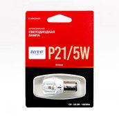 Светодиодная лампа P21/5W 1157 – MTF 2W Красные