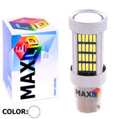 Светодиодная лампа P21W 1156 - Max-Visiko 92 Led 18Вт