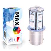 Светодиодная лампа P21W 1156 - 13 SMD5050 3.12Вт Красная