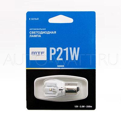 Светодиодная лампа P21W 1156 – MTF 2.6W 5000K Белые